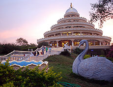- The Art of Living, Karnataka