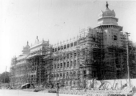 Vidhana Soudha, Bangalore - Under Construction